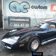 Восстановление Chevrolet Corvette Stingray c3